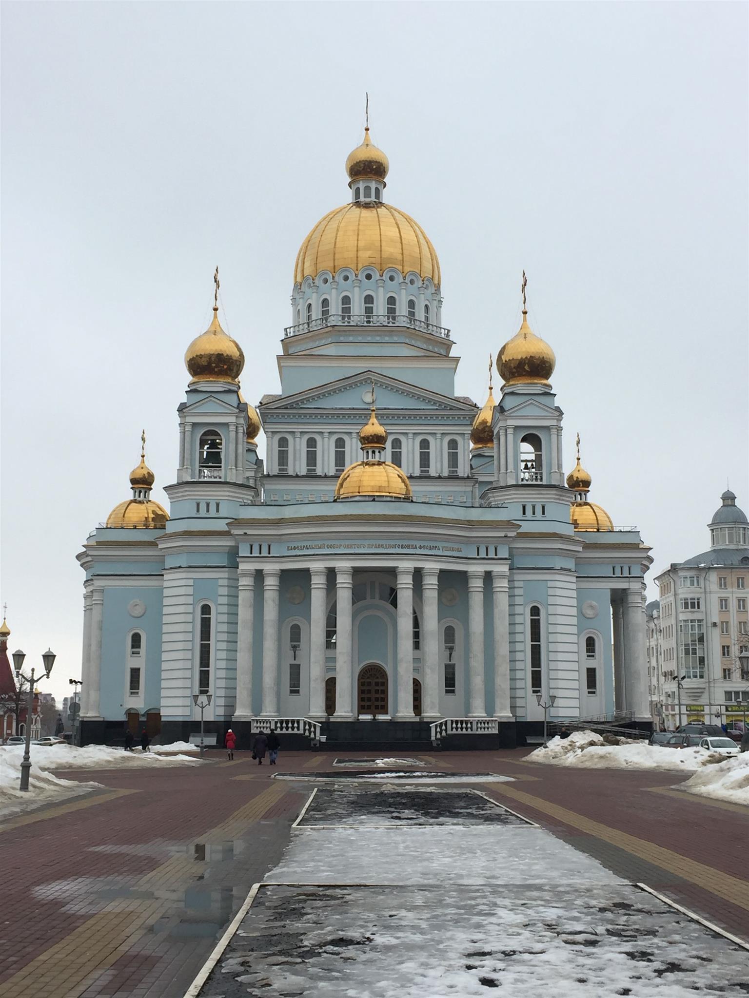 Cathedral of St. Fyodor Ushakov