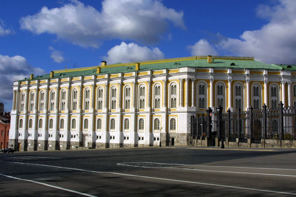 Kremlin Armoury