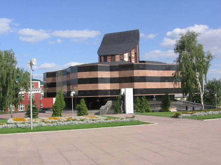 Museum of War and Work Efforts