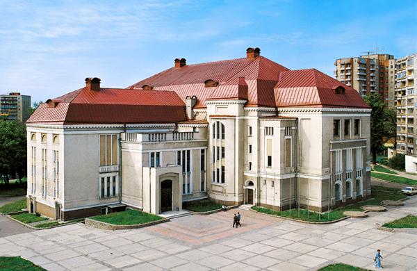 Regional Museum of Art