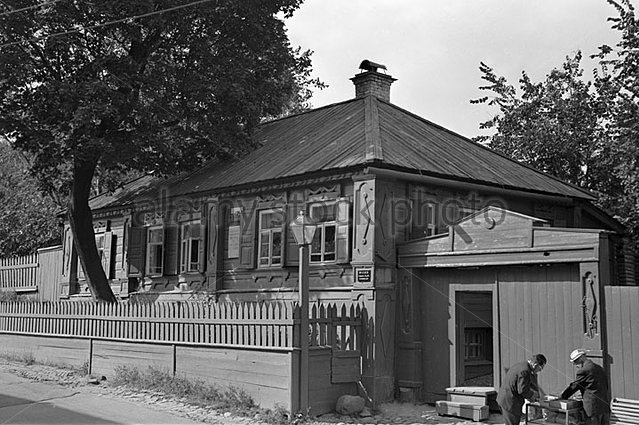 The House Museum of Maxim Gorky